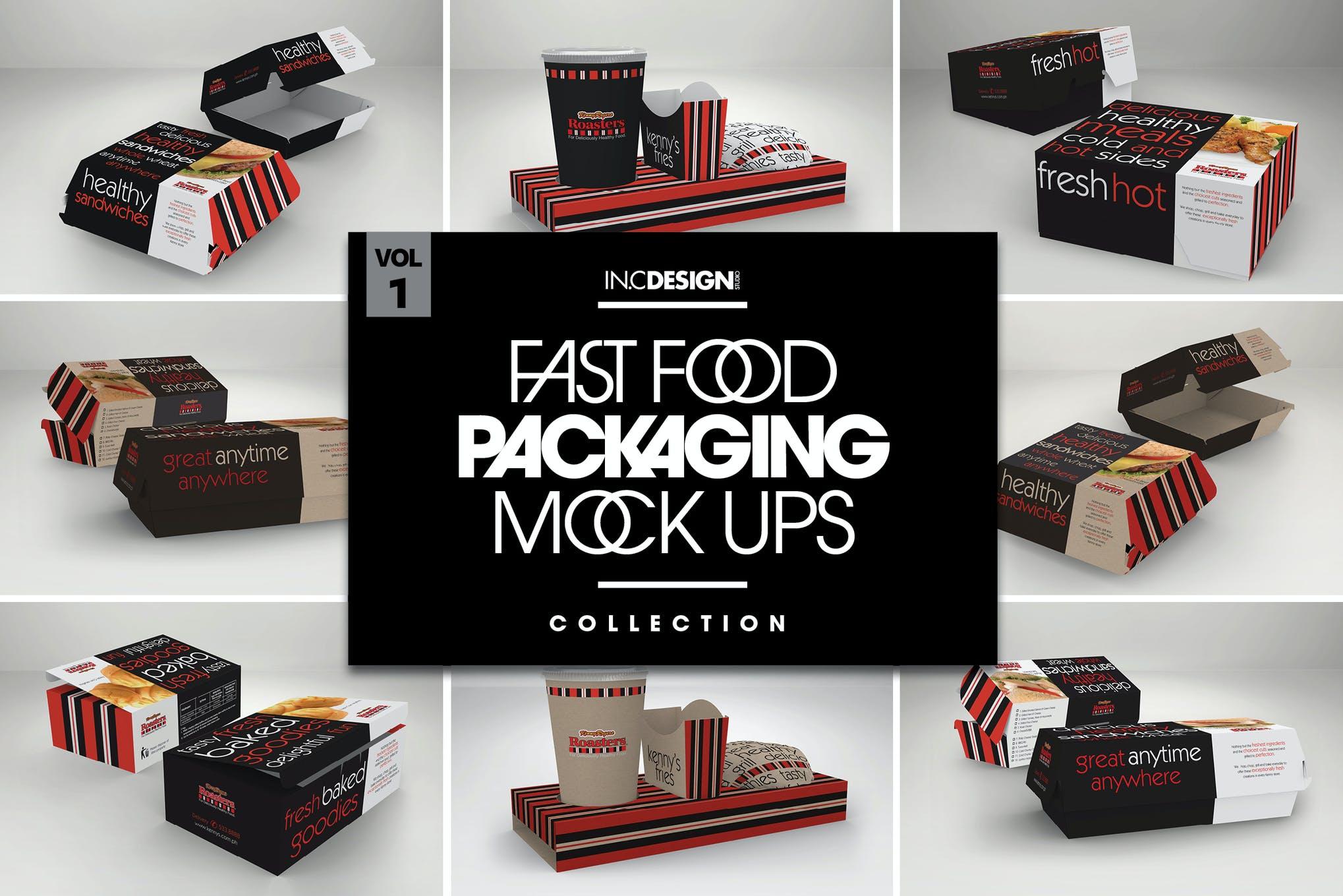 外带食品纸质包装盒套装一