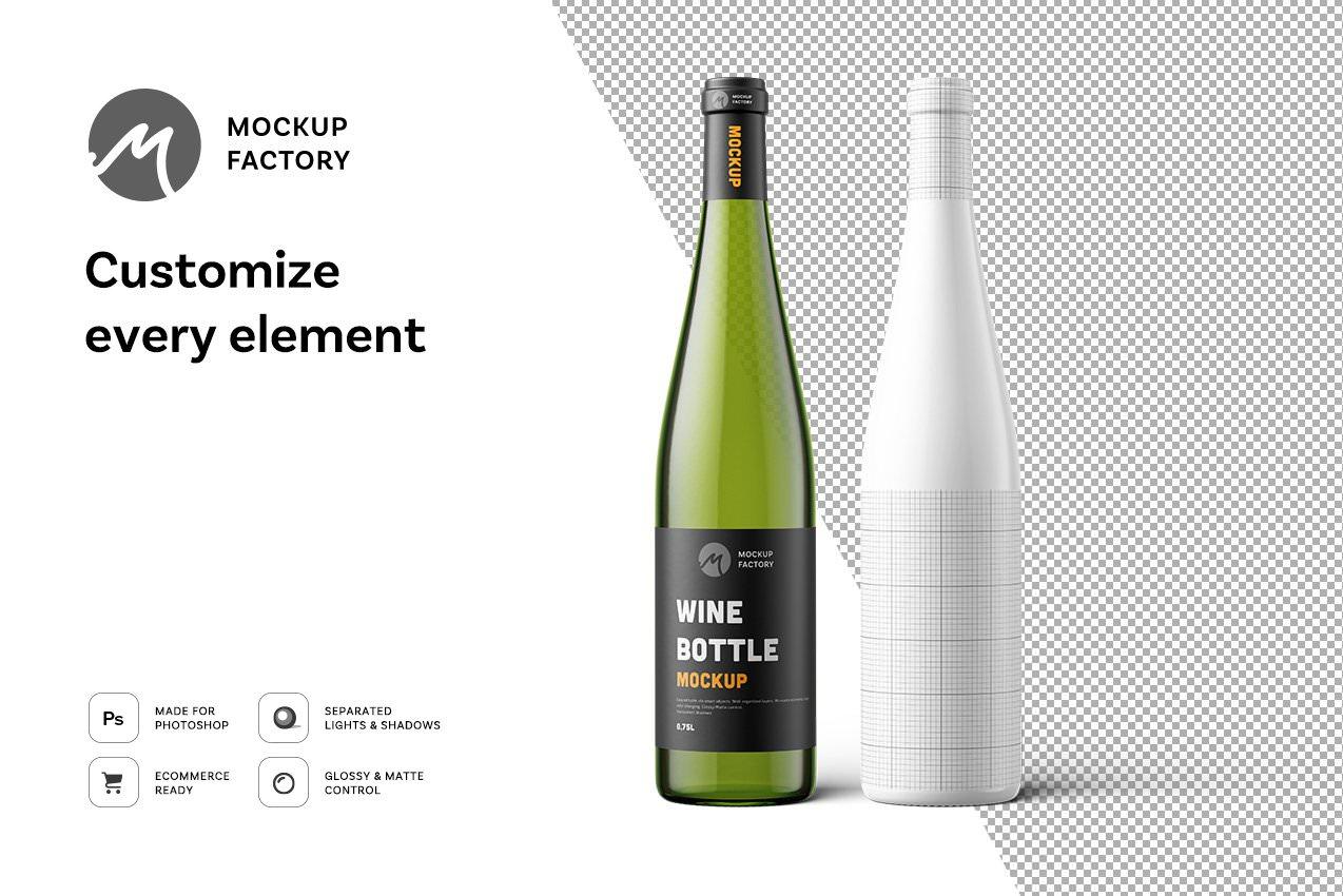 红酒白酒酒瓶