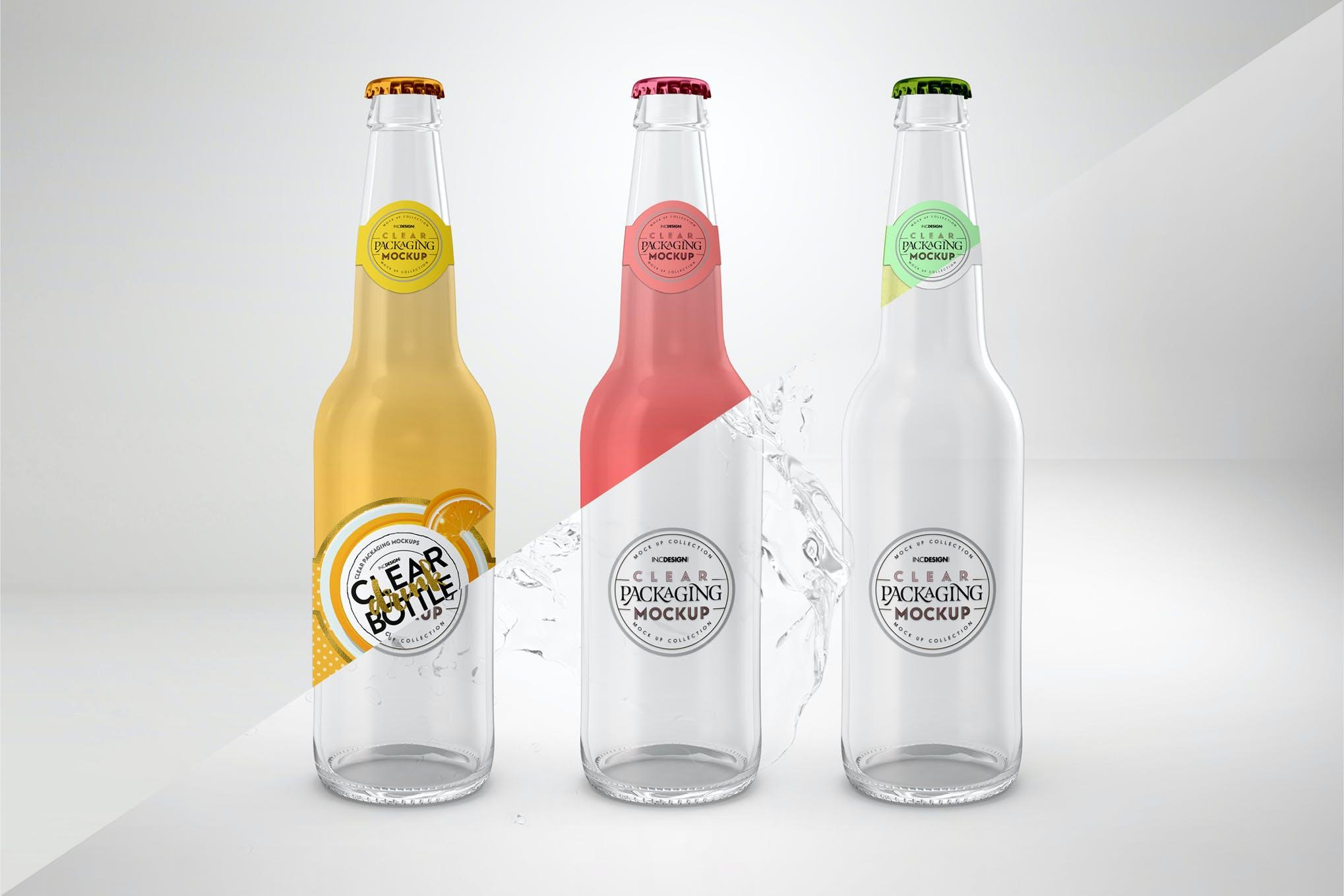 啤酒瓶饮料瓶玻璃瓶