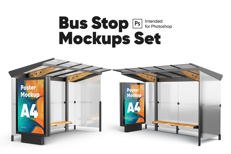 2套城市公交车车站