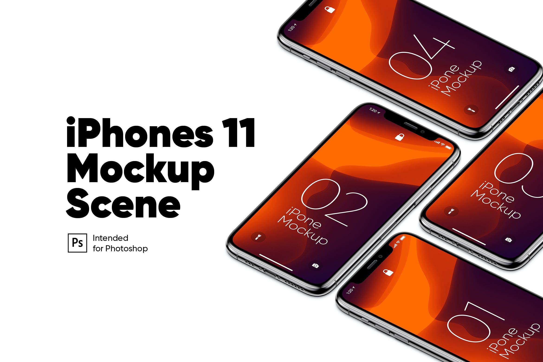 4个iphone 11