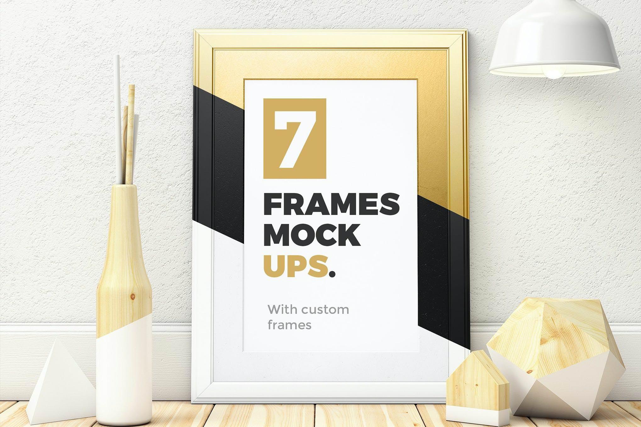 7种相框展示框