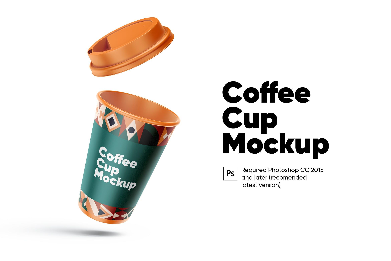 打开的咖啡杯
