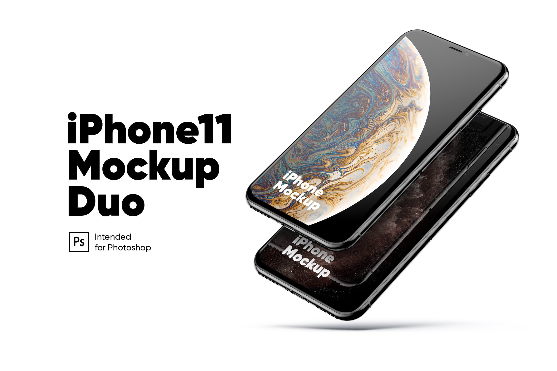 两个iphone 11