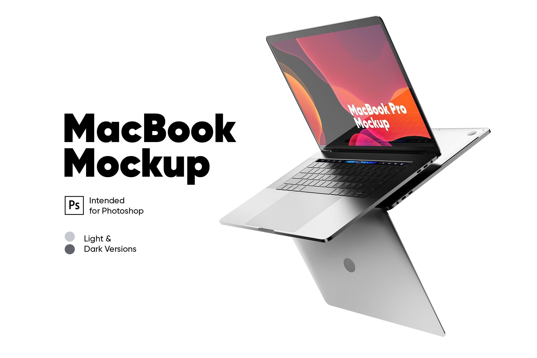 两台macbook pro