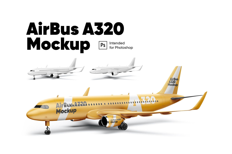 A320飞机