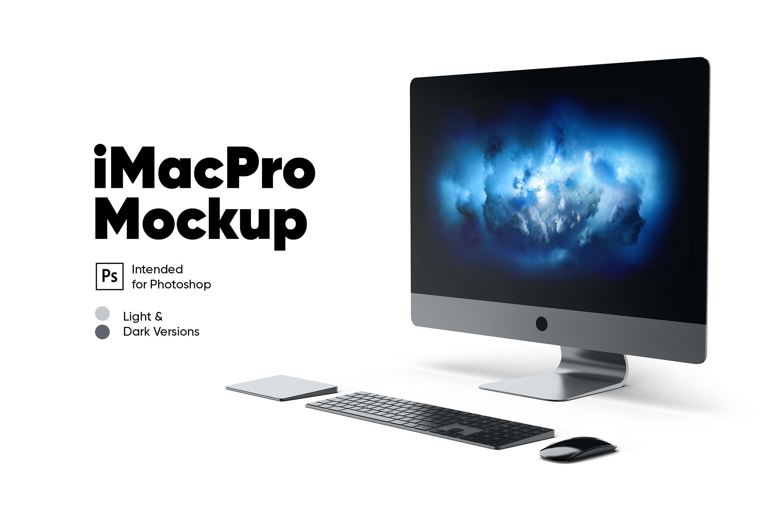 IMAC PRO电脑